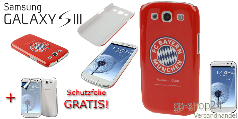 samsung galaxy s3 i9300 schutz h lle hard case cover schale fc bayern m nchen ebay. Black Bedroom Furniture Sets. Home Design Ideas